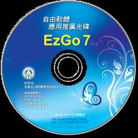 EzGo7