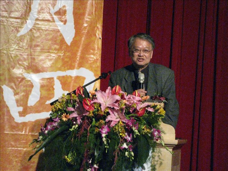李國偉教授