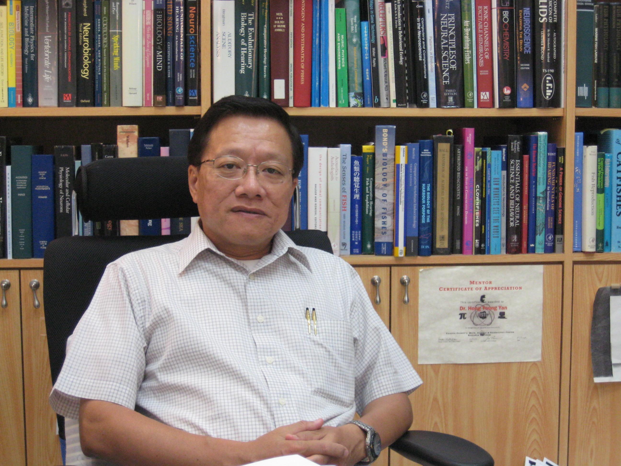 嚴宏洋教授