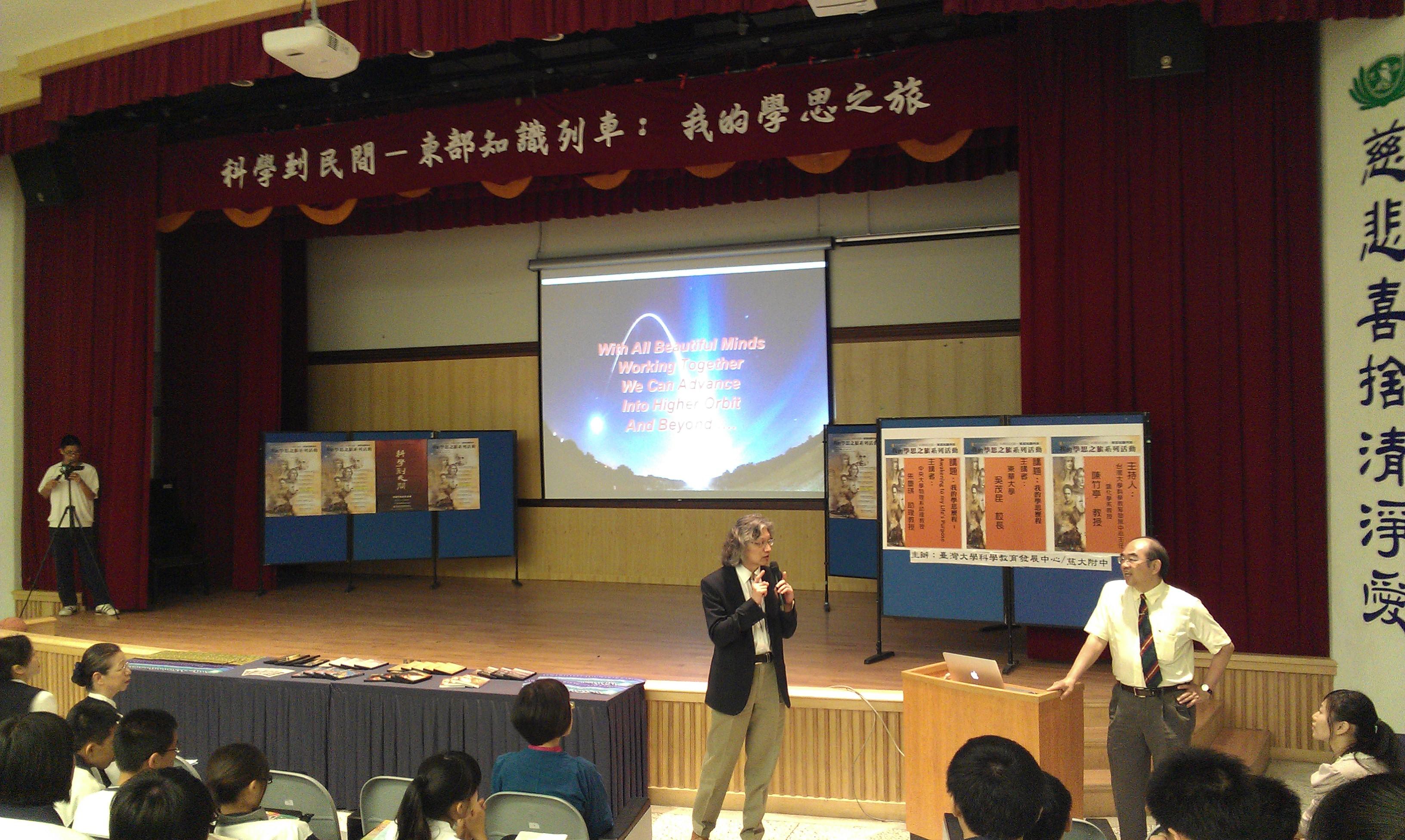 吳校長熱情回應主持人陳主任與台下學子的發問。