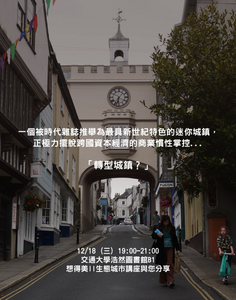 DDII_poster_004_ok