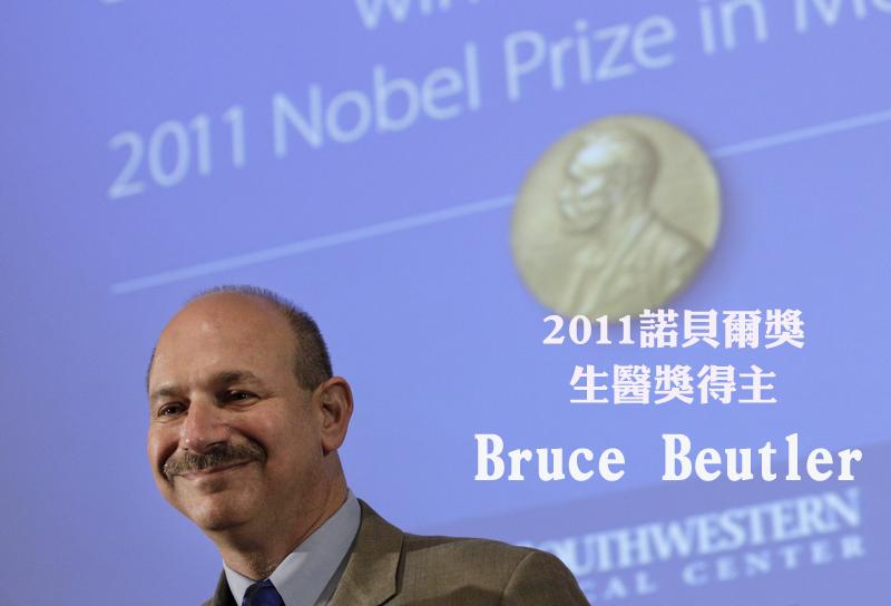 bruce-beutler-2011-10-4-13-1-30