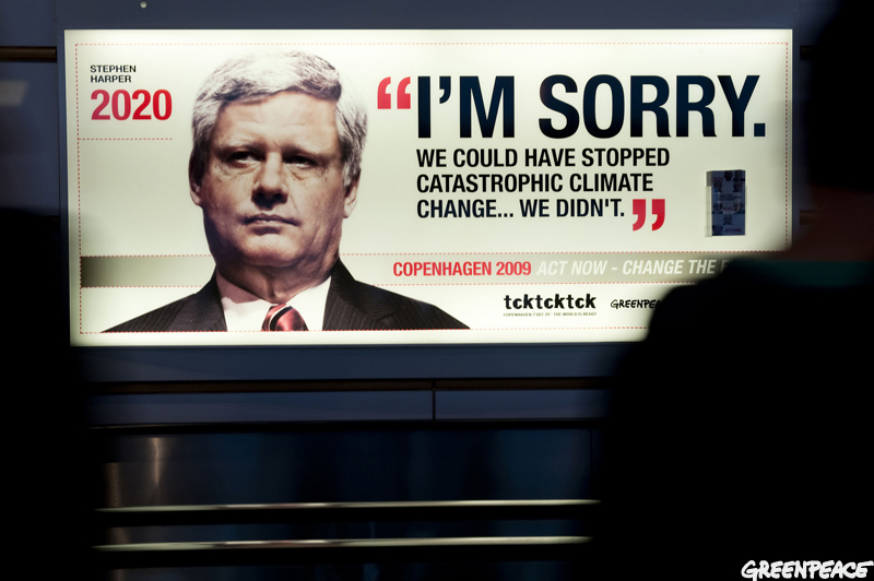 哥本哈根機場的廣告看板
