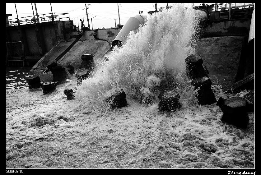 莫拉克風災圖集1