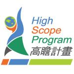 科技部高瞻計畫資源平台