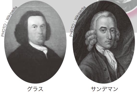 左圖:格拉斯;右圖:山德門。
