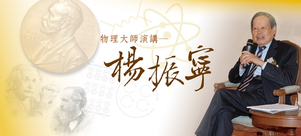 yang_banner_620x280