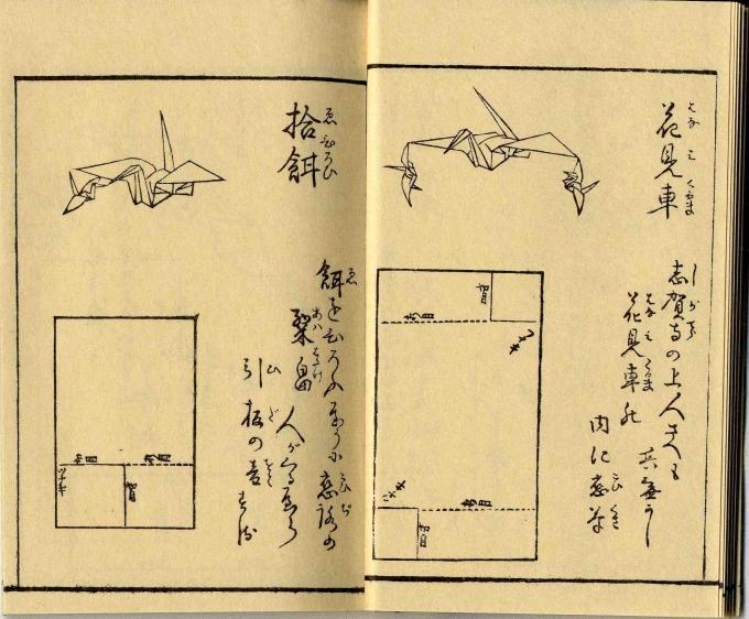 藏於日本國立國會圖書館rnavi.ndl.go.jp