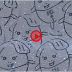 如何偵測微中子?