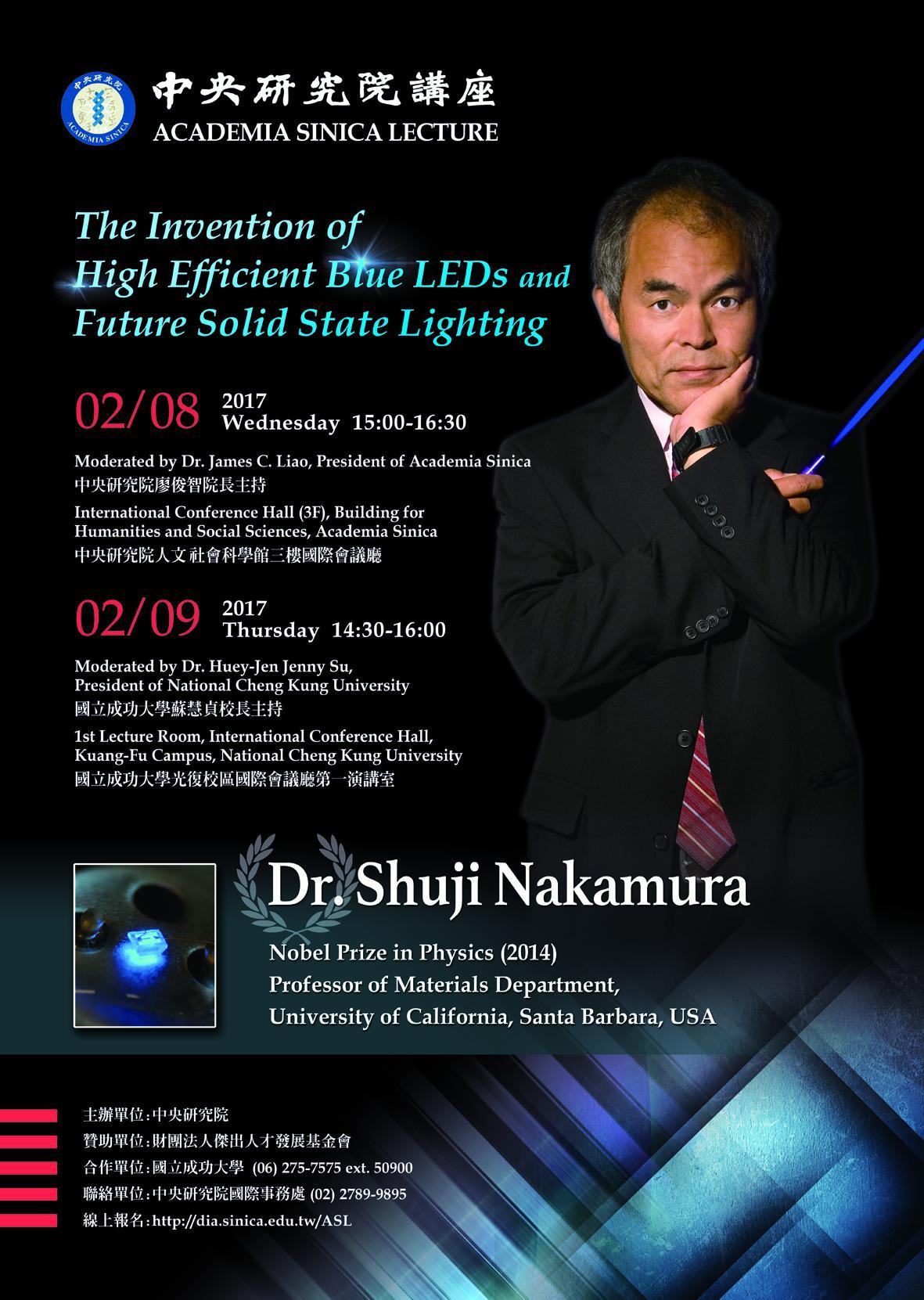 nakamura-poster