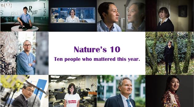 2018 科學界十大風雲人物