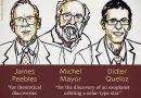 【2019諾貝爾物理學獎】宇宙學與系外行星
